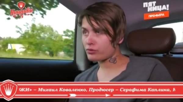 """В первой серии """"Пацанки-3"""" ушла Вероника Патрушева"""