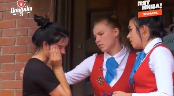 4 неделя 3 сезона шоу Пацанки