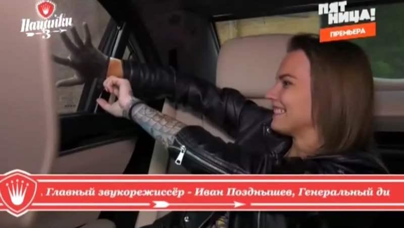 """Дина Егорова покинула """"Пацанки-3"""" в 5 серии"""