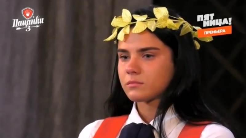 В 10 выпуске 3 сезона шоу Пацанки домой отправилась Саша-Настя Смирнова