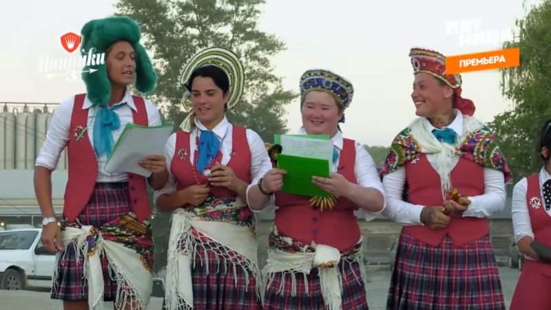 Фотомоменты 8 выпуска 3 сезона Пацанки
