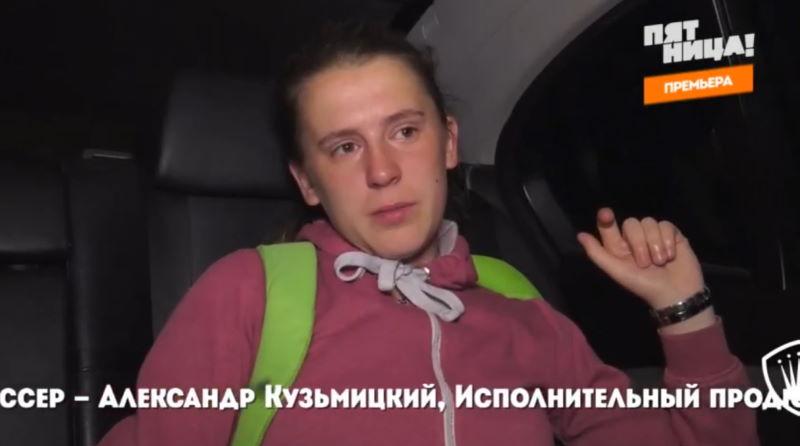 Настя покинула 4 сезон Пацанок на 6 неделе